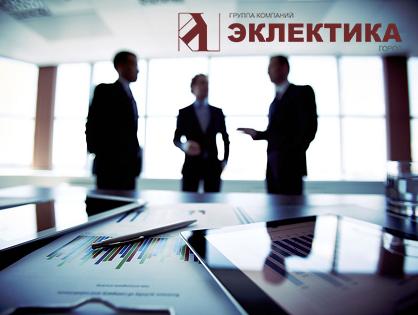 Бизнес-интенсив: «Переговоры без поражения»