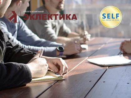 Приглашаем на бизнес-интенсив «Конструктор успеха 2.0: финансы, технический контроль и о психологии лидера»