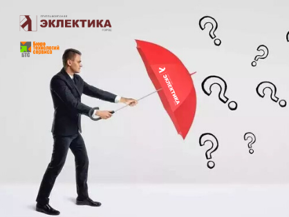 Приглашаем на бизнес-интенсив «Убийцы любого бизнеса: неоправданные затраты, ошибки в ЕГРЮЛ и плохой клиентский сервис»