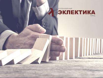 Пять законных способов ликвидации компании с долгами